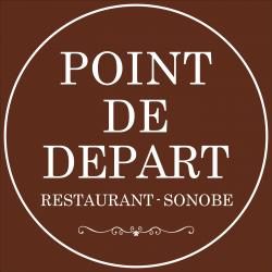 ポワン・ドゥ・デパーPoint・de・départ